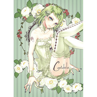 Doujinshi - Illustration book - Cantabile / FAULHEIT