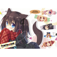 Doujinshi - Illustration book - framework / アレプリコス