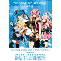 Doujinshi - Illustration book - THE VOCALOID ART BOOK 2013 / 200ml