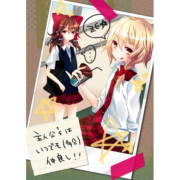 Doujinshi - Illustration book - Touhou Project / Aya & Momiji & Hatate (東方学園黙示録) / H-colors