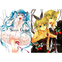 Doujinshi - Illustration book - VOCALOID / Rin & Miku (Secret Garden) / naoTcb