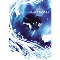 Doujinshi - Illustration book - ALDEBARAN / hikki