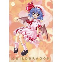 [Hentai] Doujinshi - Touhou Project / Remilia Scarlet (CHILD DRAGON) / 54BURGER