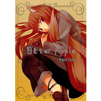[Adult] Doujinshi - Spice and Wolf (Bitter Apple) / Senpen Banka-Shiki