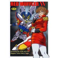 [Adult] Doujinshi - Mobile Suit Gundam Wing (RED MUFFLER W) / 17(ONE SEVEN)
