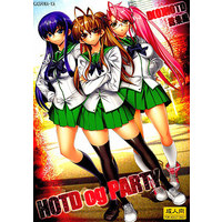[Adult] Doujinshi - Compilation - Highschool of the Dead (D(O)HOTD 総集編 HOTD og PARTY) / Kashiwa-ya