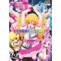 [Adult] Doujinshi - Compilation - HeartCatch PreCure! (EROCURE! PARTY) / U.R.C