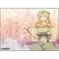 Doujinshi - Illustration book - Anthology - Atelier Series / Charlotte (黄昏シリーズイラストアンソロジー humming life) / ltw