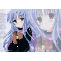 [Adult] Doujinshi - AIAB! AIR in Angel Beats! / SONIC WINTER