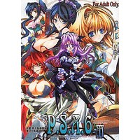 [Adult] Doujinshi - Omnibus - P.S.A.6-M  Przm Star Archives Ver.6.0.1 Side Mens / Przm Star
