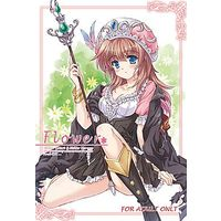 [Adult] Doujinshi - Atelier Totori / Totooria Helmold & Rorona (Flower*) / WORDS WORTH