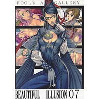[Adult] Doujinshi - BEAUTIFUL ILLUSION 07 / FOOL's ART GALLERY