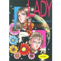 [Adult] Doujinshi - Mobile Suit Gundam Wing (LADY) / 21世紀世界征服クラブAS美少女友の会