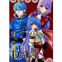 Doujinshi - Fire Emblem: Shadow Dragon and the Blade of Light (Lichts Dunkels / ジュリエット計画) / ジュリエット計画/あとりえKK
