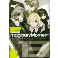 Doujinshi - Imaginary Moment 13 -Into the world of mistake- / GRAPHIC!!