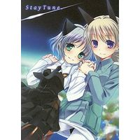 Doujinshi - Strike Witches / Eila Ilmatar Juutilainen (Stay Tune.) / JyunginBoshi