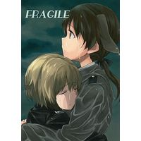 Doujinshi - Strike Witches / Erica & Trude (FRAGILE) / Kurocan