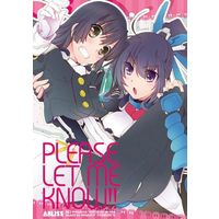Doujinshi - Horizon in the Middle of Nowhere / Masazumi & Futayo (PLEASE LET ME KNOW!!) / ABLISS
