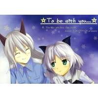 Doujinshi - Illustration book - Strike Witches / Eila & Sanya (To be with you...) / diaPERSON