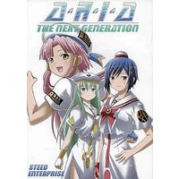 Doujinshi - ARIA / Akari Mizunashi & Aika S. Granzchesta (ARIA THE NEXT GENERATION) / STEED ENTERPRISE