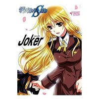 Doujinshi - Magical Girl Lyrical Nanoha / Fate Testarossa (魔法戦記マジカルSEED Joker) / PLUM