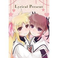 Doujinshi - Magical Girl Lyrical Nanoha / Nanoha & Fate (Lyrical Present) / Nagomi Kissa.