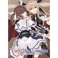 Doujinshi - Magical Girl Lyrical Nanoha / Nanoha & Fate (Forbidden Flowers) / RAID SLASH