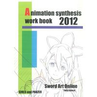 Doujinshi - Illustration book - Animation synthesis work book 2012 / U.G.E コネクション