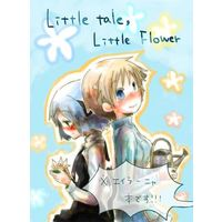 Doujinshi - Strike Witches / Eila & Sanya (little tale little flower すとらいく・でぃず!!11) / NOT FOUND