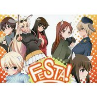 Doujinshi - Strike Witches / All Characters (FESTA) / ぴこぴこ亭&うさぎあめ
