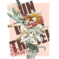 Doujinshi - Strike Witches / Eila & Trude & Sanya & Shirley (Un Deux TRADE!) / Ichigo no Katamari