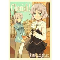 Doujinshi - Strike Witches / Sanya V. Litvyak (Cherish!) / 黒猫狐