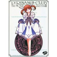 Doujinshi - Magical Girl Lyrical Nanoha / Takamachi Nanoha (LYRINANO CLUB The MOVIE 2nd A's II) / Bijutsubu