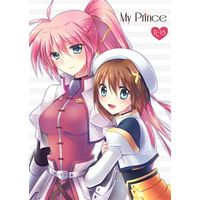 [Adult] Doujinshi - Magical Girl Lyrical Nanoha / Signum & Hayate (My Prince) / Steamed Potato with Butter