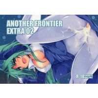 [Adult] Doujinshi - Magical Girl Lyrical Nanoha / Levi the Slasher (ANOTHER FRONTIER EXTRA 02) / ELHEART'S