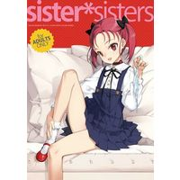 [Adult] Doujinshi - Illustration book - sister*sisters / 少女騎士団 (Shoujo Kishidan)