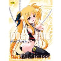 [Adult] Doujinshi - Magical Girl Lyrical Nanoha / Fate Testarossa (DOG FATE) / EINSATZ GRUPPE