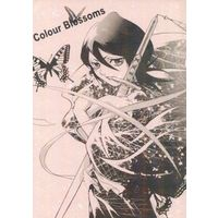 Doujinshi - Bleach / Kuchiki Rukia (Colour Blossoms) / RED DRAGON
