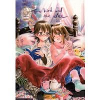 Doujinshi - K-ON! / Nodoka Manabe & Yui (The bird and the bee) / Konpeitou Koubou