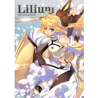 Doujinshi - Illustration book - Lilium / グライド