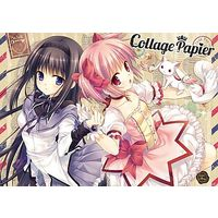 Doujinshi - Illustration book - Collage Papier / WNB(ワンブ)