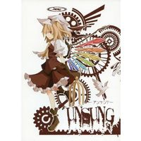 Doujinshi - Touhou Project (アンサング UNSUNG) / Asterism