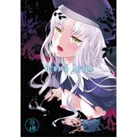 [Adult] Doujinshi - Fate/stay night / Caren Hortensia (Eros&Agape) / Ikujinashi no Fetishist