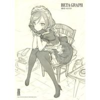 Doujinshi - Love Live / Nishikino Maki (BETA GRAPH 2013 WINTER) / Shoujo Kishidan