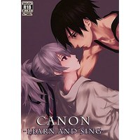 [Adult] Doujinshi - DARKER THAN BLACK / Yin (CANON -LEARN AND SING-) / Ajisai Denden