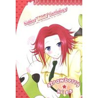 Doujinshi - Anthology - Code Geass / Kozuki Karen (strawberry☆kiss) / g.k.p.