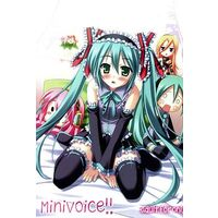[Adult] Doujinshi - VOCALOID / Hatsune Miku (Mini voice!!) / Aqua Grapher!!