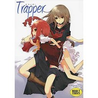 [Adult] Doujinshi - Okamisan and her Seven Companions (Trapper -トラッパー-) / Hapoi-dokoro