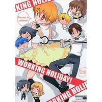 Doujinshi - WORKING! / Inami Mahiru (WORKING HOLIDAY!) / pickled plum