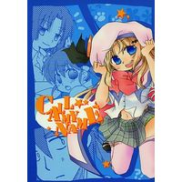 Doujinshi - Little Busters! / Noumi Kudryavka (CALL MY NAME) / HONEY DROP